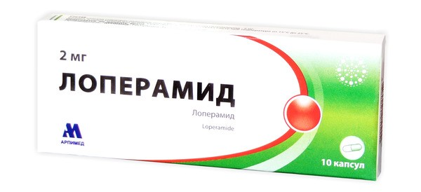 Препарат лоперамид